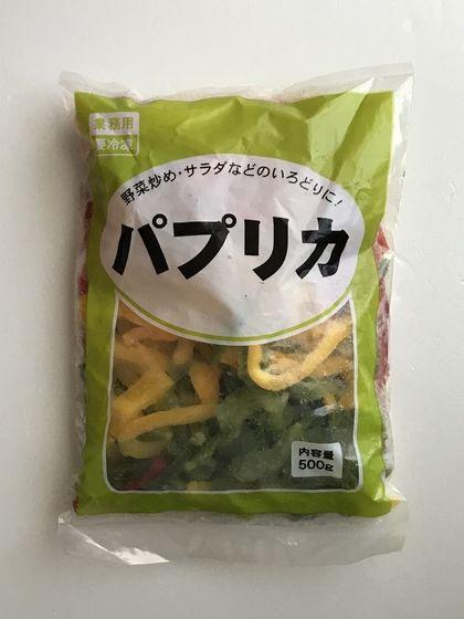20181103_お買物(1)