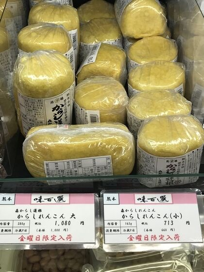 20200131_お買物(1)