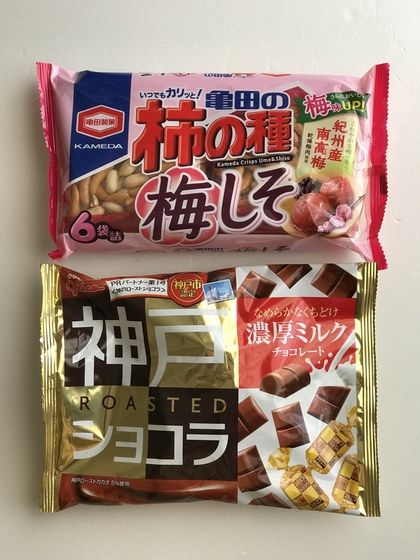 417円(11月分02日目)