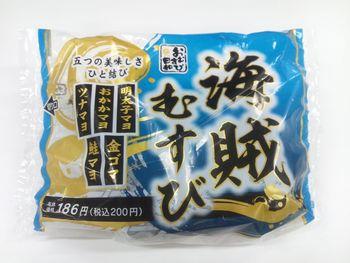 416円(7月分01日目)