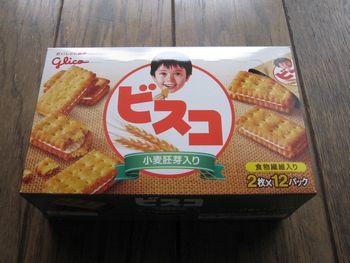 20170321_お買い物(3)