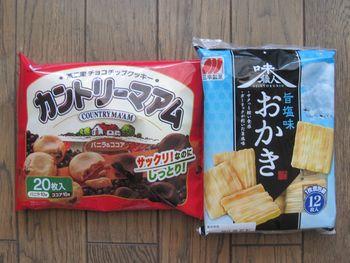 475円(5月分05日目)
