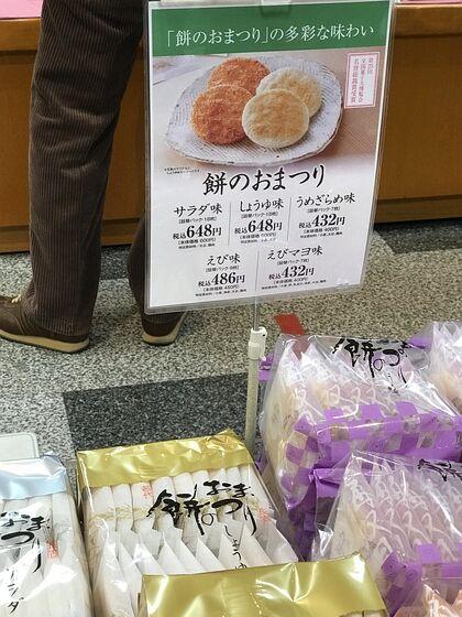 20210326_お買物(2)