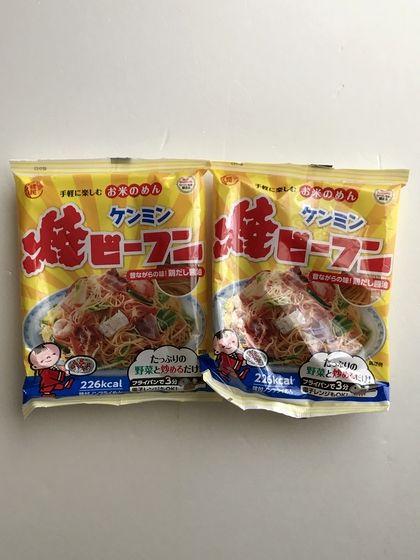 182円(10月分28日目)