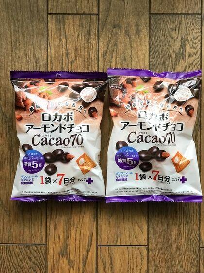 942円:ロカボアーモンドチョコ(カカオ70%)×2袋を購入(9月分02日目)