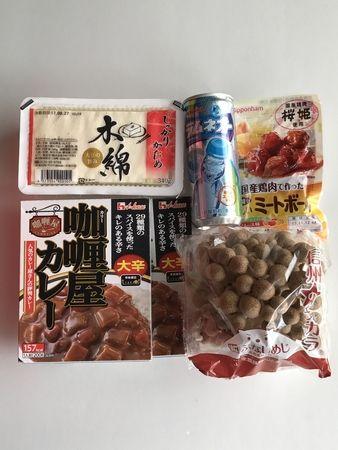 20170924_お買い物(4)