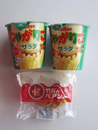 1,804円(9月分03日目)