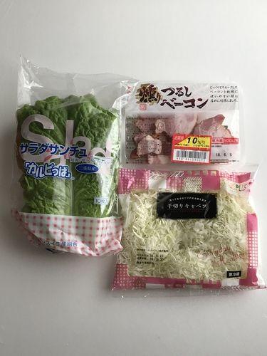 1,357円(6月分04日目)