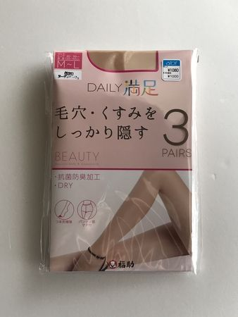 20170929_お買い物(4)