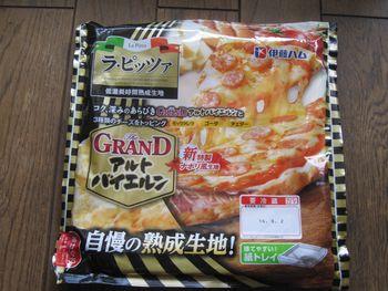 20160724_買い物(2)