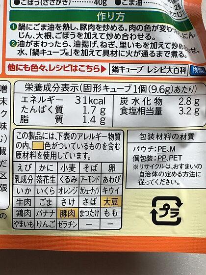 20211027_お買物(5)
