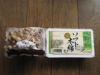 114円(9月分28日目)
