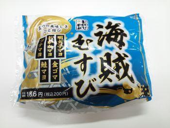 200円(4月分05日目)