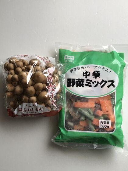 308円(9月分30日目)