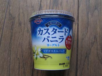 536円(6月分03日目)