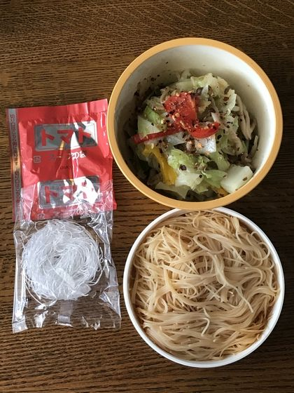 20191018_昼食