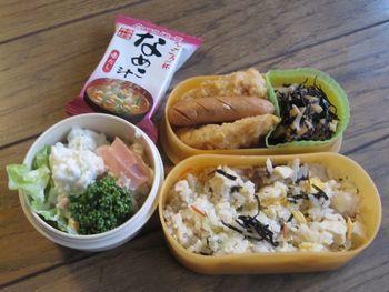 20170322_昼食
