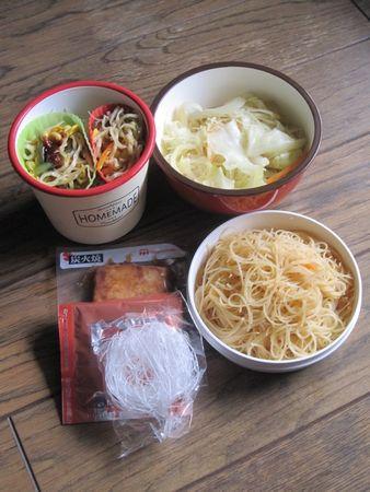 20170818_昼食