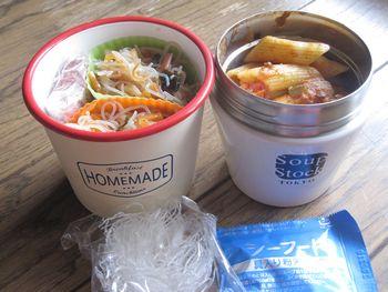 20170622_昼食