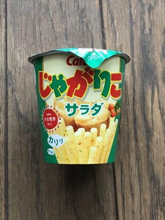 20170917_間食(1)