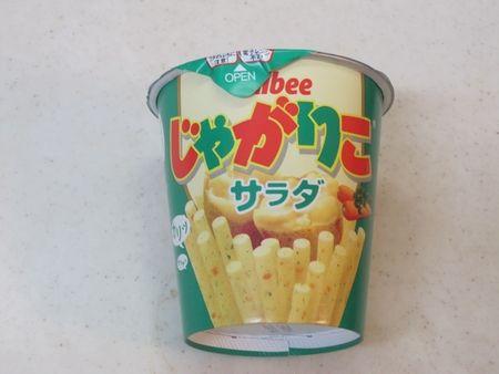 20170814_間食