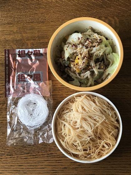 20191017_昼食