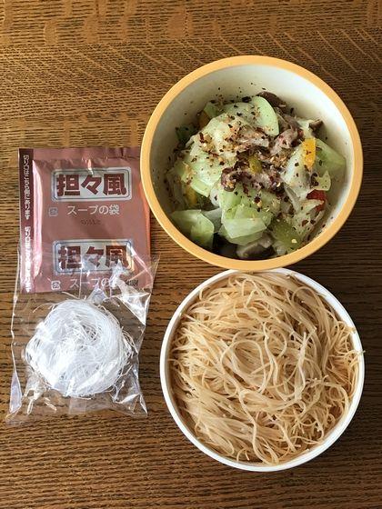 20190917_昼食