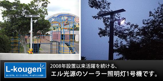 20170613histry_photo02_2