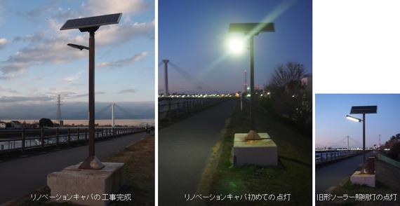0128_renovation_jirei_07