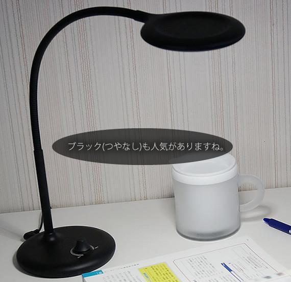lfx3_use_black_nasi
