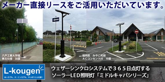 20170927_lease_info