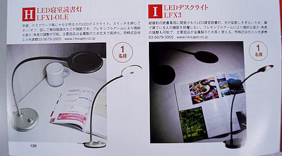 201301_ichikojin_w600