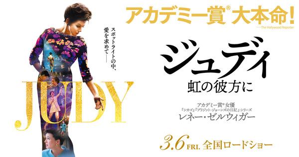 judy_00365