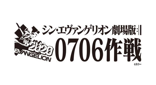 0706_info_mi