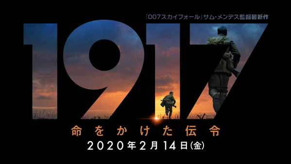 1917 003