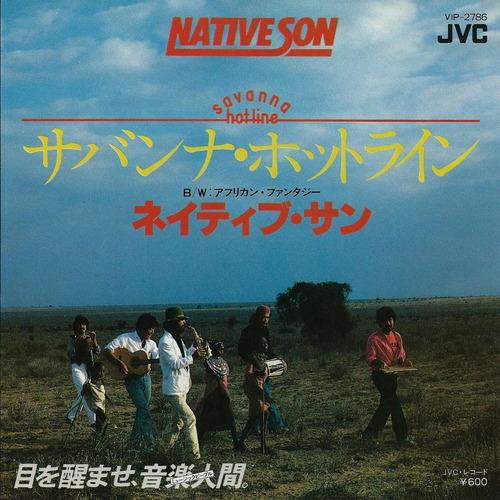 NATIVE SON 103