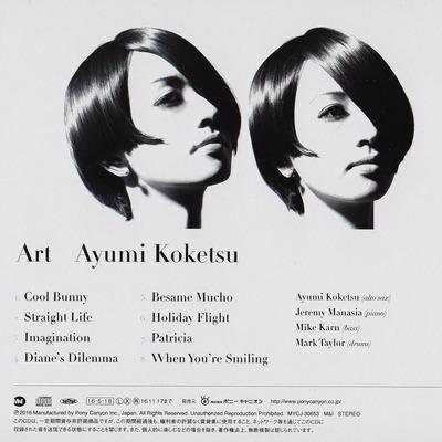 Koketsu005-2