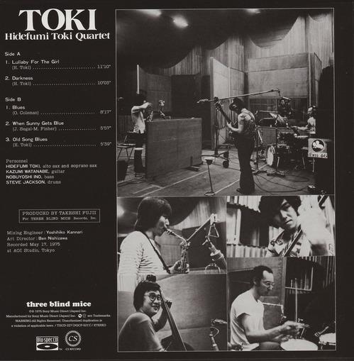 Toki001-2