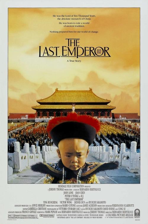 The Last Emperor 001