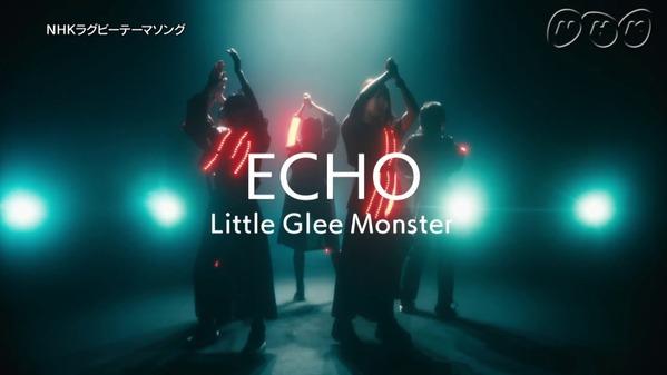 Echo 002