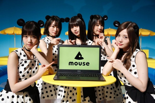 Mouse 0025