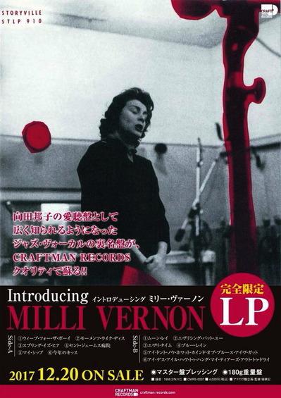 MilliVernon003