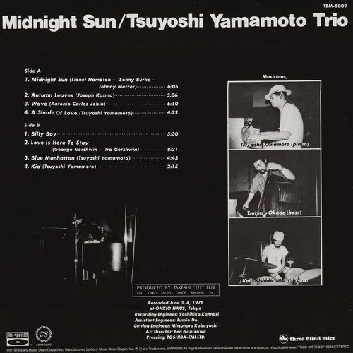 yamamoto0010-2