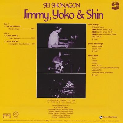 Jimmy001-2