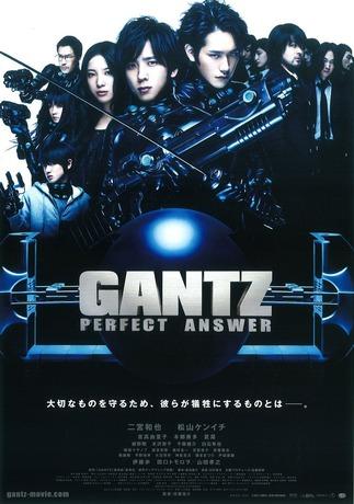 gantz002