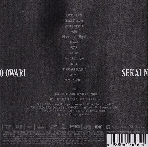 Sekai no Owari 007-2