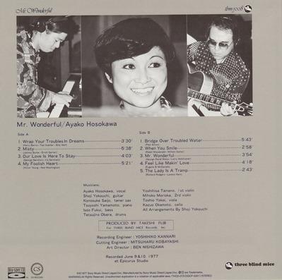 Hosokawa001-2001
