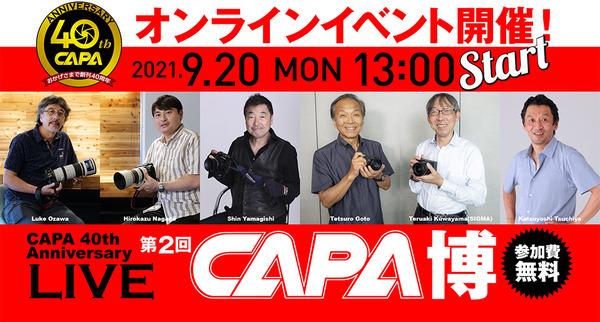 capa40th_vol2