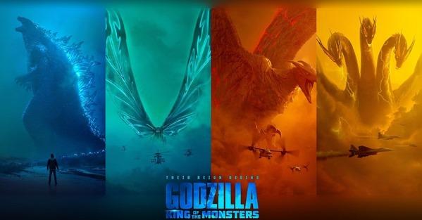 Godzilla 001