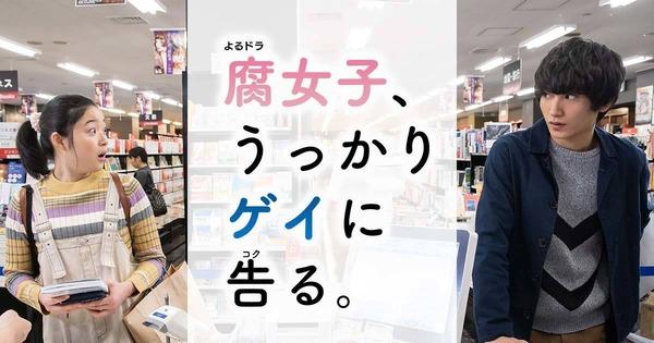 NHK0032